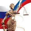 Защита прав потребителей Самарской области