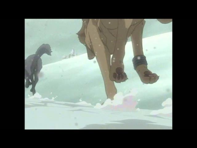 Lumen Три пути Wolf's Rain