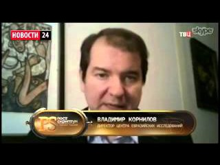 О шизофренической политике на Украине! Позор Яценюка. ПОСТСКРИПТУМ 30 11 2015 Новости России Украины