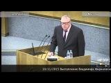 Владимир Жириновский: Никогда грузин не застрелится