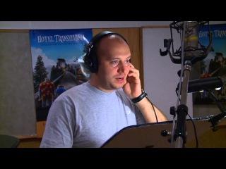 Монстры на каникулах - Ролик с озвучки фильма 1080p
