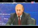 Путин и Медведев в гневе