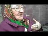 Бабка-матершинница
