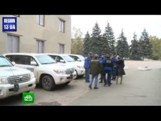 Специальная мониторинговая миссия ОБСЕ открывает новый офис в Горловке Новости Украины Сегодня