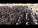 COMPLETE Surah Maryam Sheikh Bandr Baleela Makkah Taraweeh 2013