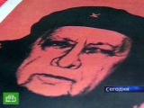 Че Гевара — брат Бульдозера?
