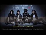 2015.11.29 girugamesh ONEMAN SHOW 「2015→2016