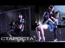 Танец в стиле Великого Гэтсби от шоу-балета Gold Diggers - Каталог артистов