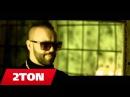 2TON Prej zemres Official Music Video 4K 2015