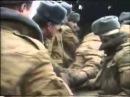 ДДТ Метель Чечня 1996