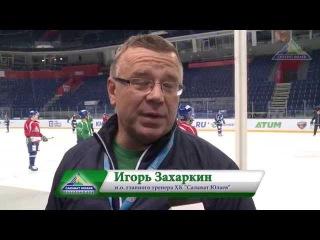 Игорь Захаркин: «Важно выступить успешно»