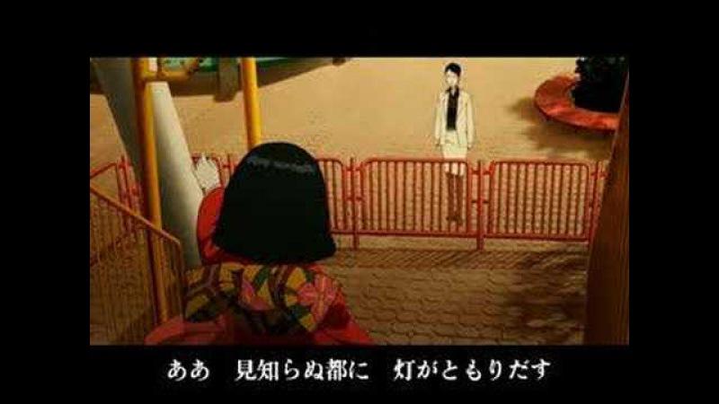 Paprika - The girl in Byakkoya by Susumu Hirasawa