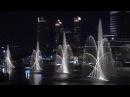 Танцующий фонтан в Дубаи. ОАЭ
