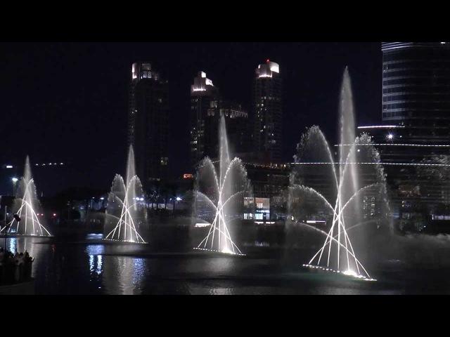 Танцующий фонтан в Дубаи » Freewka.com - Смотреть онлайн в хорощем качестве