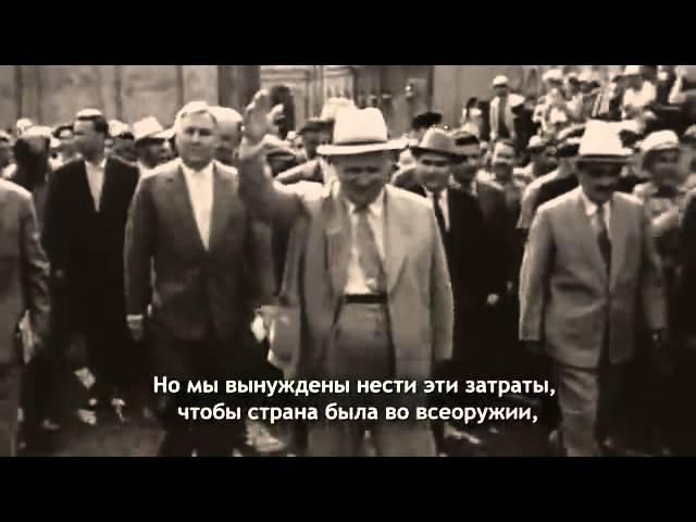 3. Никита Хрущёв. Голос из прошлого. Большие надежды