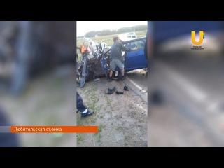 Несколько серьезных аварий произошло за минувшие выходные