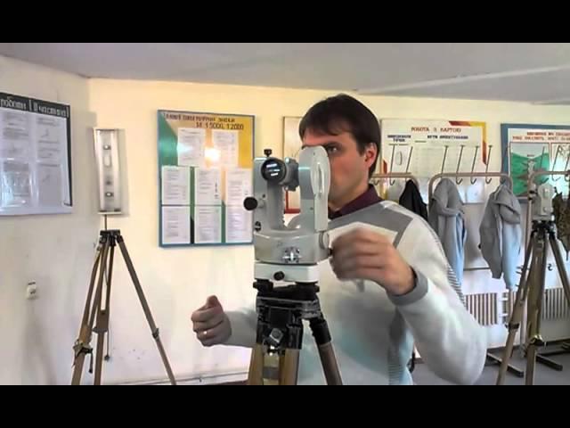 Наведение зрительной трубы теодолита на точку 8.10.13 Д-12