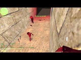 Counter-Strike 1.6: Зомби сервер