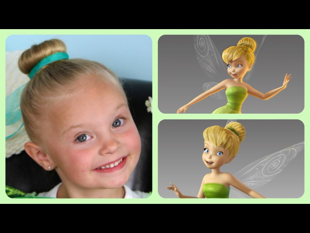 Tinker Bell Hairstyle Tutorial | A CuteGirlsHairstyles Disney Exclusive