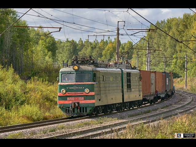 ВЛ10-158 и ВЛ15-036 (Ефимовская) / VL10-158 and VL15-036 (RZD, Efimovskaya)