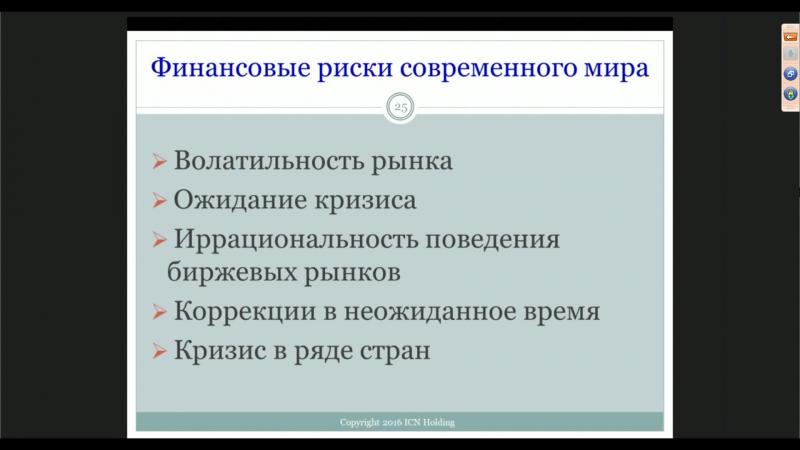 EWP-25 Татьяна Аксёнова