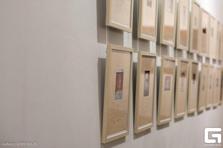 Четверг, 16 июля / АРТ-площадка Нижнетагильский музей изобразительных искусств / Мастер-класс от американского фотографа Уилла Уилсона.