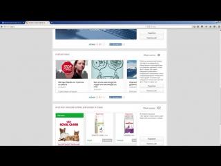 Как создать свой сайт, и стоит ли этим заниматься