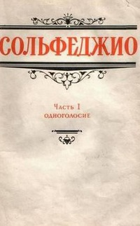 Брянцева - Музыкальная литература зарубежных стран