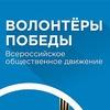Волонтёры Победы, Самарская область, Жигулевск