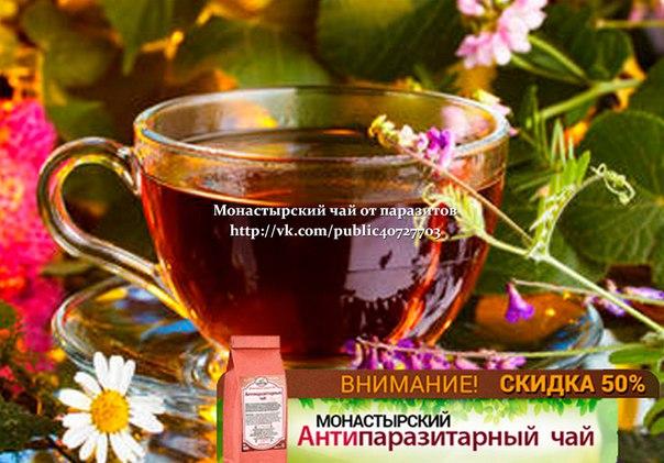 Помогает ли монастырский чай от алкоголизма