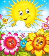 Зарядка для детей «Солнышко» (видео урок) - смотреть
