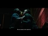 ║• Трейлер фильма «Три девятки» (ENG + RUS SUB)