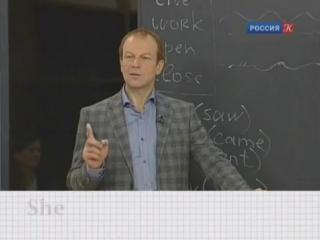 Урок 1-й. Выучим английский за 16 часов!  Преподаватель - Дмитрий Петров.