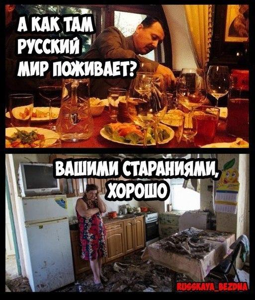 Россия должна обеспечить доступ международной гуманитарной помощи на Донбасс, - представитель США в ООН - Цензор.НЕТ 9847