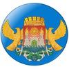 Администрация Кировского района Махачкалы