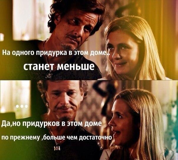 http://cs629111.vk.me/v629111717/239d0/wktaxZHgbuk.jpg