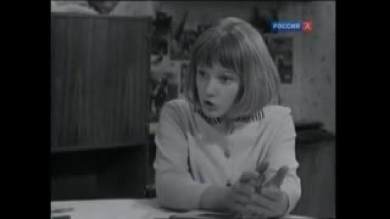 Переходный возраст (1968)