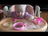 Игры с КРУПОЙ для самых маленьких - Развивающие игры без игрушек ♥ Ребенок 1 год 5месяцев