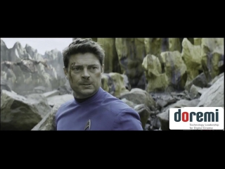 Star Trek Beyond Стартрек 3 трейлер trailer немецкий
