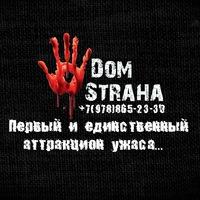 domstrahasimferopol