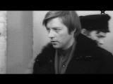 Рожденная Революцией 1973 (1- 2 серия)