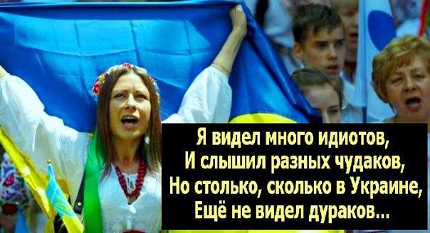 В Раде зарегистрирован проект закона о полной блокаде сообщения с Донбассом и Крымом