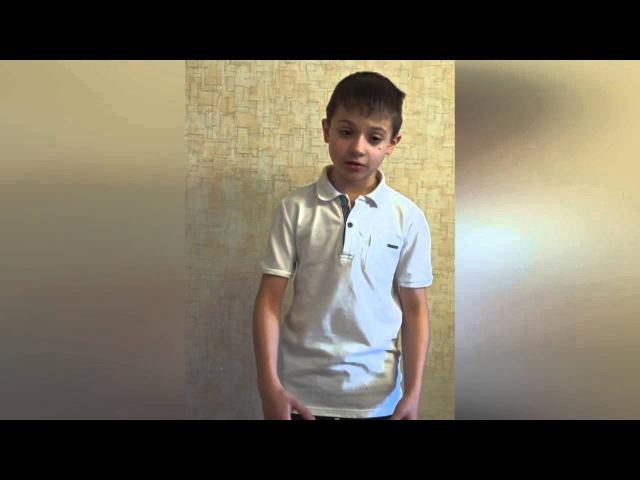 Читают дети. Игорь Шуклин. 9 лет. Екатеринбург
