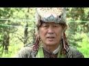 Древние шаманские практики Исцеление звуком