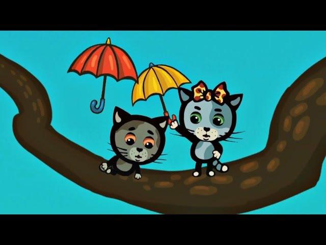 Мультики для малышей Три котенка Не прыгай с высоты 4 сезон серия 5