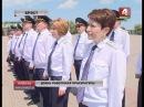 ДЗЕНЬ РАБОТНІКАЎ ПРАКУРАТУРЫ (Відэа)
