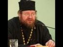 Протоиерей Олег Стеняев: Все компоненты печати антихриста созданы