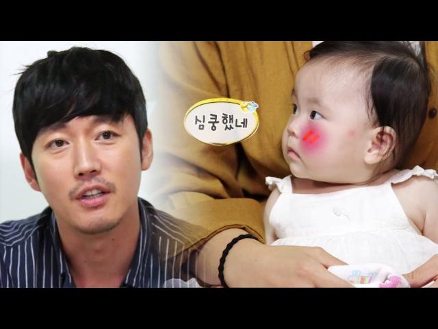 다둥이 아빠 장혁 '육아 달인' 면모 뽐내 @SBS 식사하셨어요? 20161002