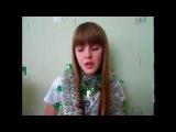 Самое старое видео Ирины Ваймер :3