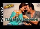 Teri Meri Kahaani Remix by DJ Notorious Gabbar Is Back Akshay Kumar Kareena Kapoor Khan